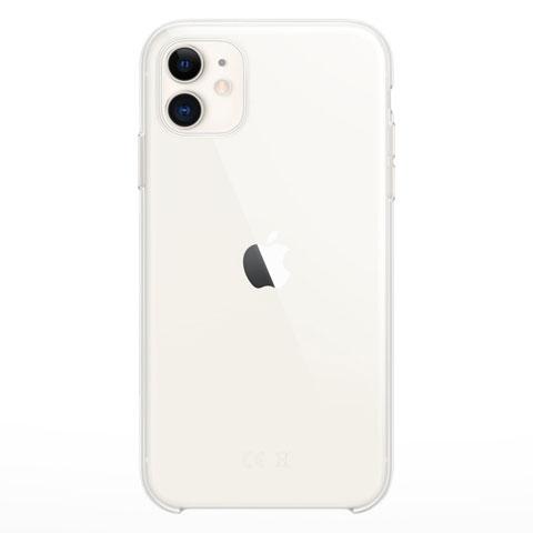 https://www.macfreak.nl/modules/news/images/iPhone11ClearCase-icoon.jpg