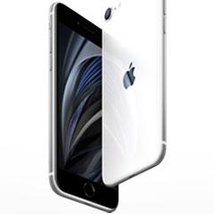 https://www.macfreak.nl/modules/news/images/iPhoneSE2020-icoon.jpg